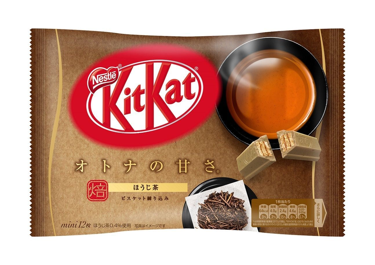KitKat roasted green tea (Japan)