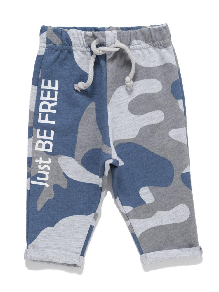 Artie - Boys Camouflage French Terry Joggers in Blue & Grey - Stylemykid.com