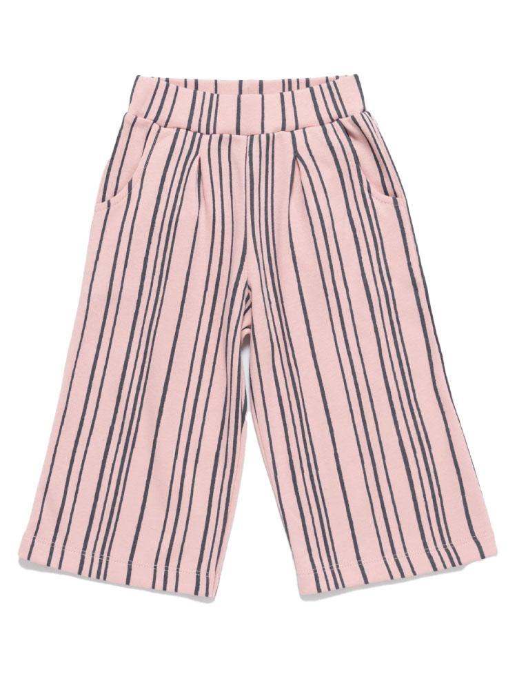 Artie - Super Stripey Wide Leg Trousers in Pink & Navy - Stylemykid.com