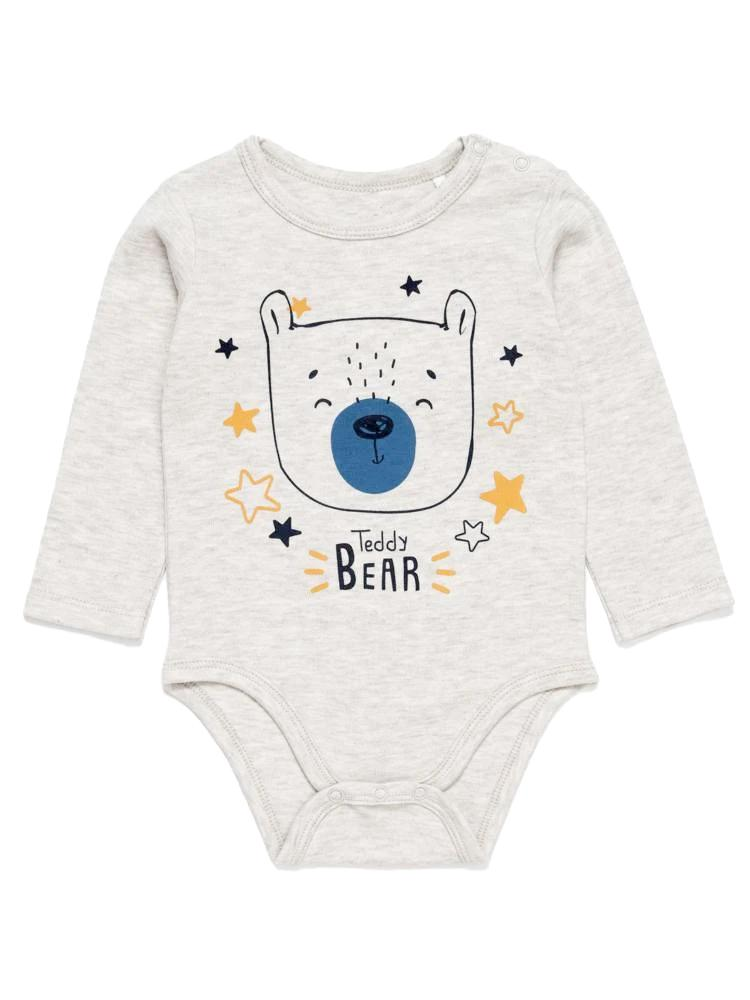 Artie - Light Grey Marl Baby Bodysuit with Bear Design - Stylemykid.com