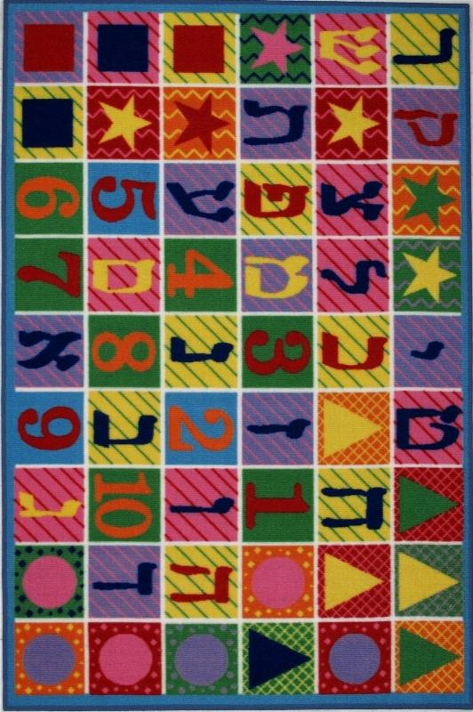 Fun Time Hebrew Numbers & Letters