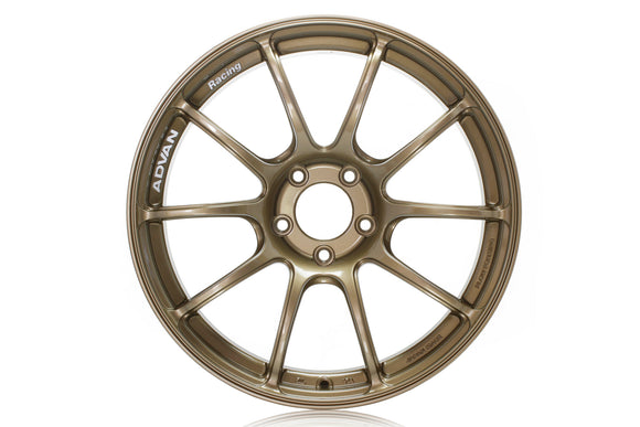 Advan Racing RZII Wheel 18x9.5 5x114.3 +45mm Bronze-Wheels-Advan Racing-18x9 5x114.3 45mm, Advan Racing, Honda S2000, RZII, Wheels-Tatis Motorsports
