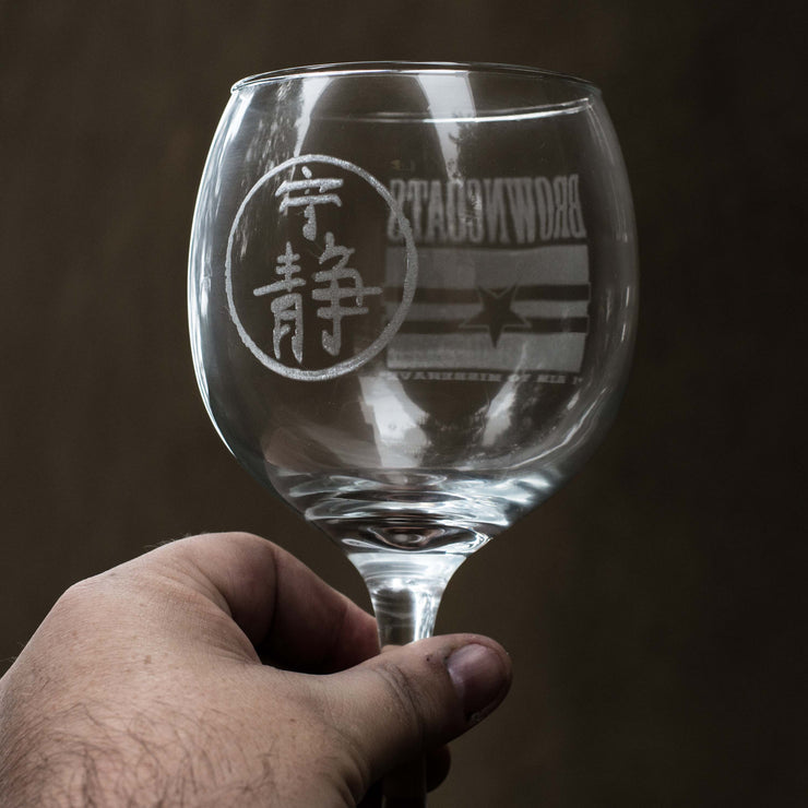 20oz Browncoats Wine Glass L1
