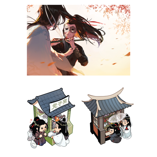 MDZS- Freebie merch [Please read description!]