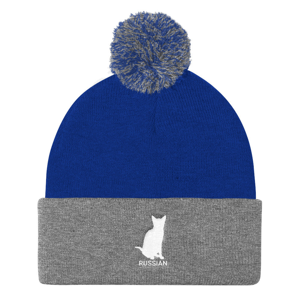 Russian Blue Pom Pom Knit Cap