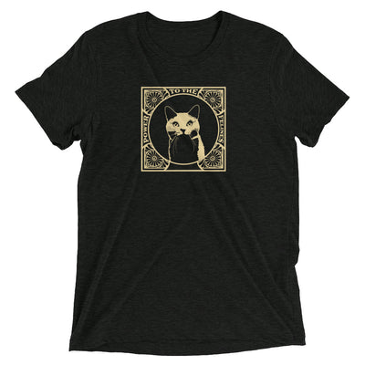 Power To The Felines T-Shirt