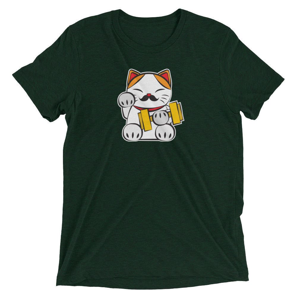 Lucky Cat #2: Weightlifter Cat T-Shirt