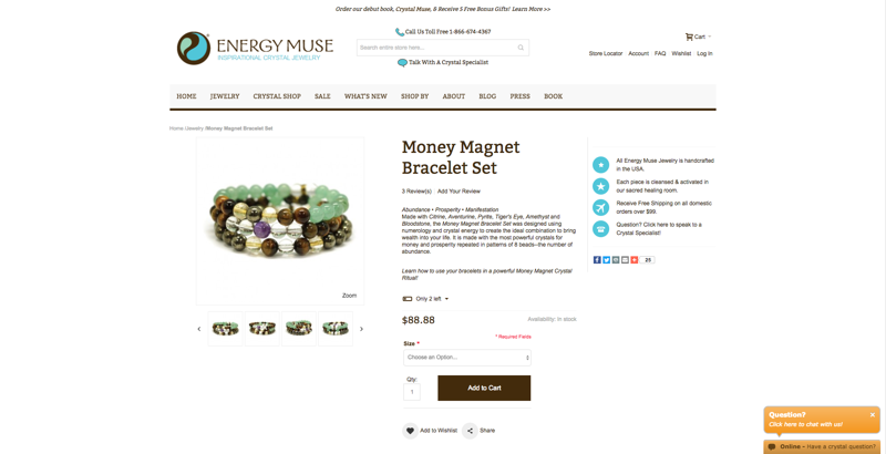 Energy Muse product page