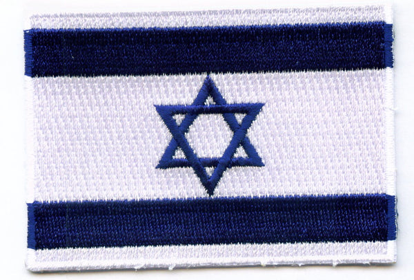 Israel World Baseball Classic Flag Patch