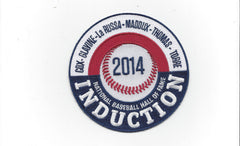 2014 Baseball Hall of Fame Patch