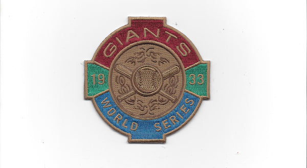 1933 World Series Patch