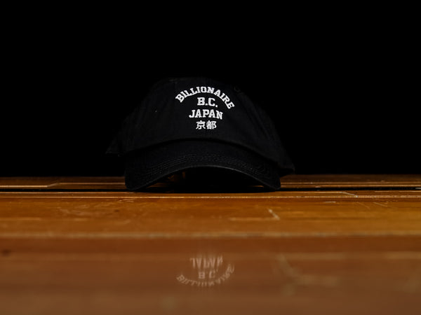Men's Billionaire Boy's Club Japan Road Hat [891-1801-BLK]