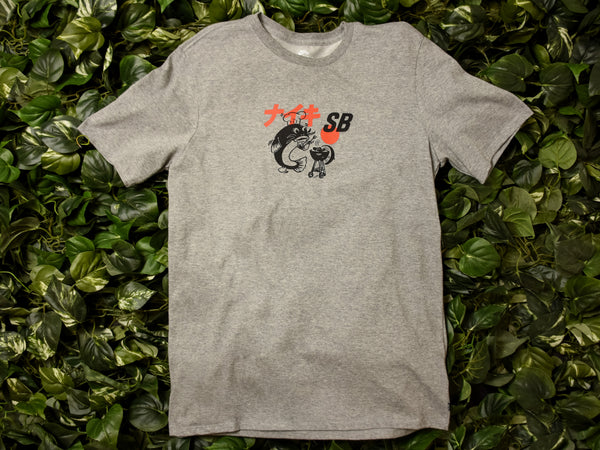 Men's Nike SB Dri-Fit T-Shirt [912184-063]