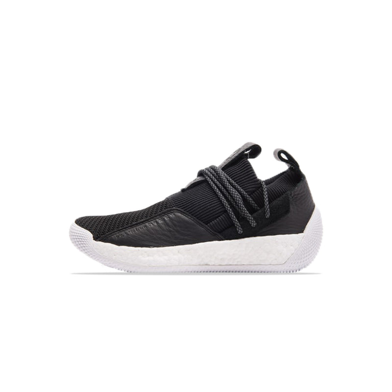 Adidas Harden LS 2 Lace [BB7651]
