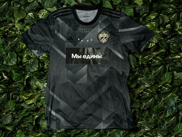 RISE 'We Are One' Moskva Jersey [BQ6887]