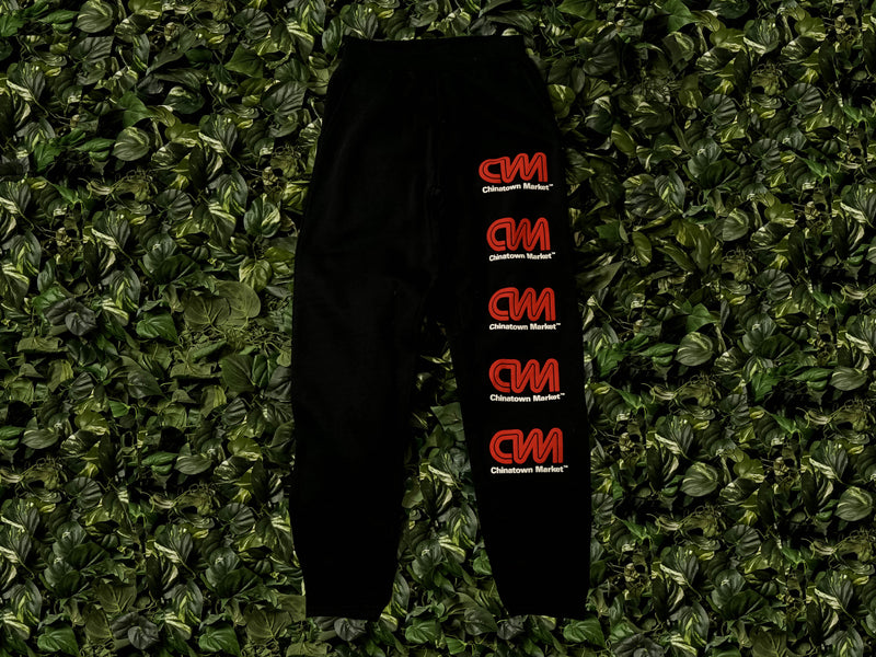 Chinatown Market Mens Most Trusted Sweatpants