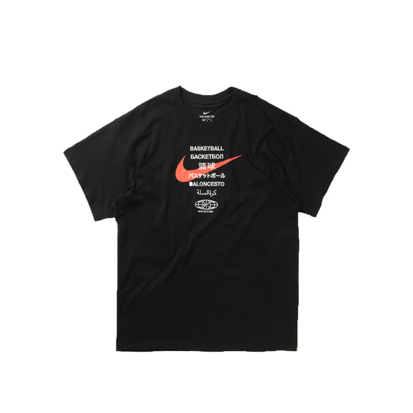 Nike Mens Exploration Series Tee
