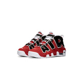 Nike Little Kids Air More Uptempo PS Shoes