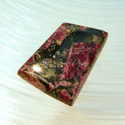 Premium Quality Eudialyte Gemstone 30ct.