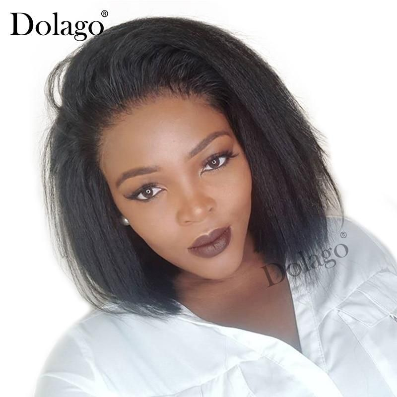 Lace Front Wigs Black Hair short human wigs
