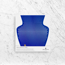 Load image into Gallery viewer, Perforated Paper Vase - Helio