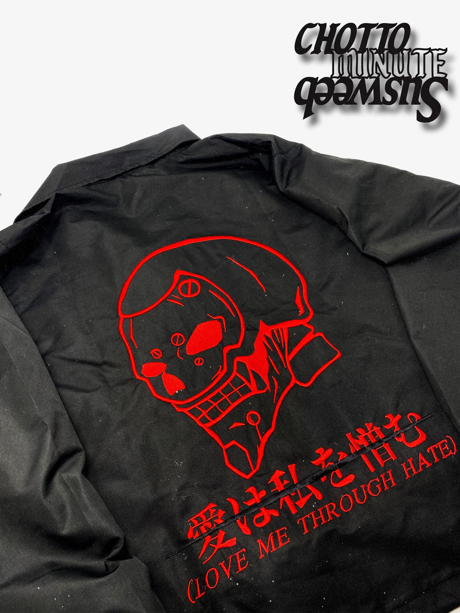 SUS x CHOTTO「BROTHERHOOD」Coach Jacket // Red
