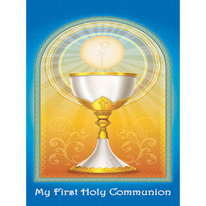 Prayer Card - My First Holy Communion (Pack of 25)