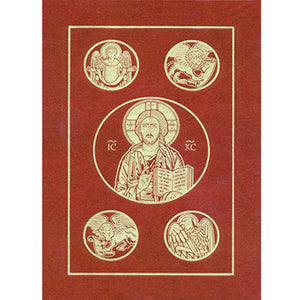 Ignatius Bible RSV-CE Leather