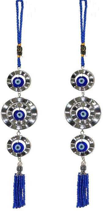 23cm Turkish Oval Blue Evil Eye Amulet Wall Hanging Decor Blessing Protection [colour]- Hautie UK, #Nightfashion | #Underfashion