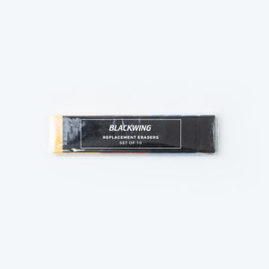 Blackwing 155 Replacement Erasers - Set of 10