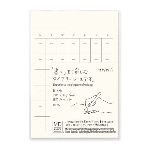 MD Diary Sticker (Undated)