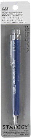 Water-Based Gel Ink Ballpoint Pen 0.5mm