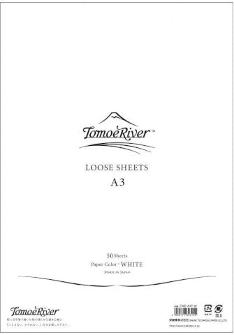 Tomoe River Loose Sheet A3 Blank - White