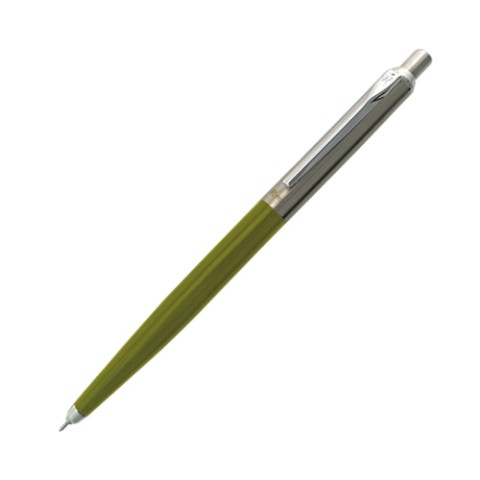 OHTO Rays Flash Dry Gel Pen 0.5mm - Olive