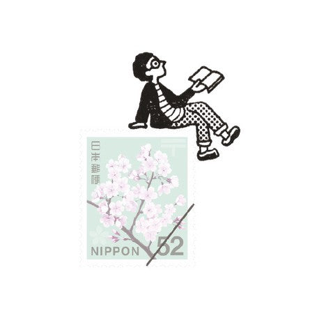 Reading Mail Stamp
