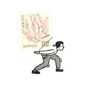 Carrying Your Mail Stamp