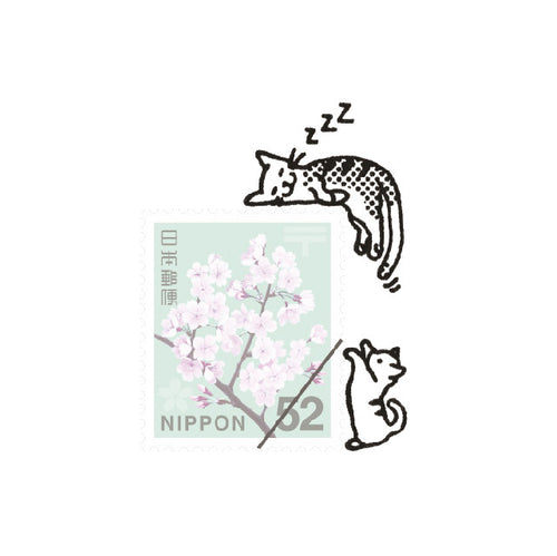 Kitten Sleeping Stamp