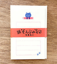 Load image into Gallery viewer, Stationery Cat - Mini Letter Set