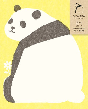 Panda Bear - Nagomi Japanese Writing Paper + Envelope