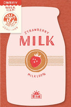 Load image into Gallery viewer, Strawberry Milk Bottle - Retro Mini Letter Set