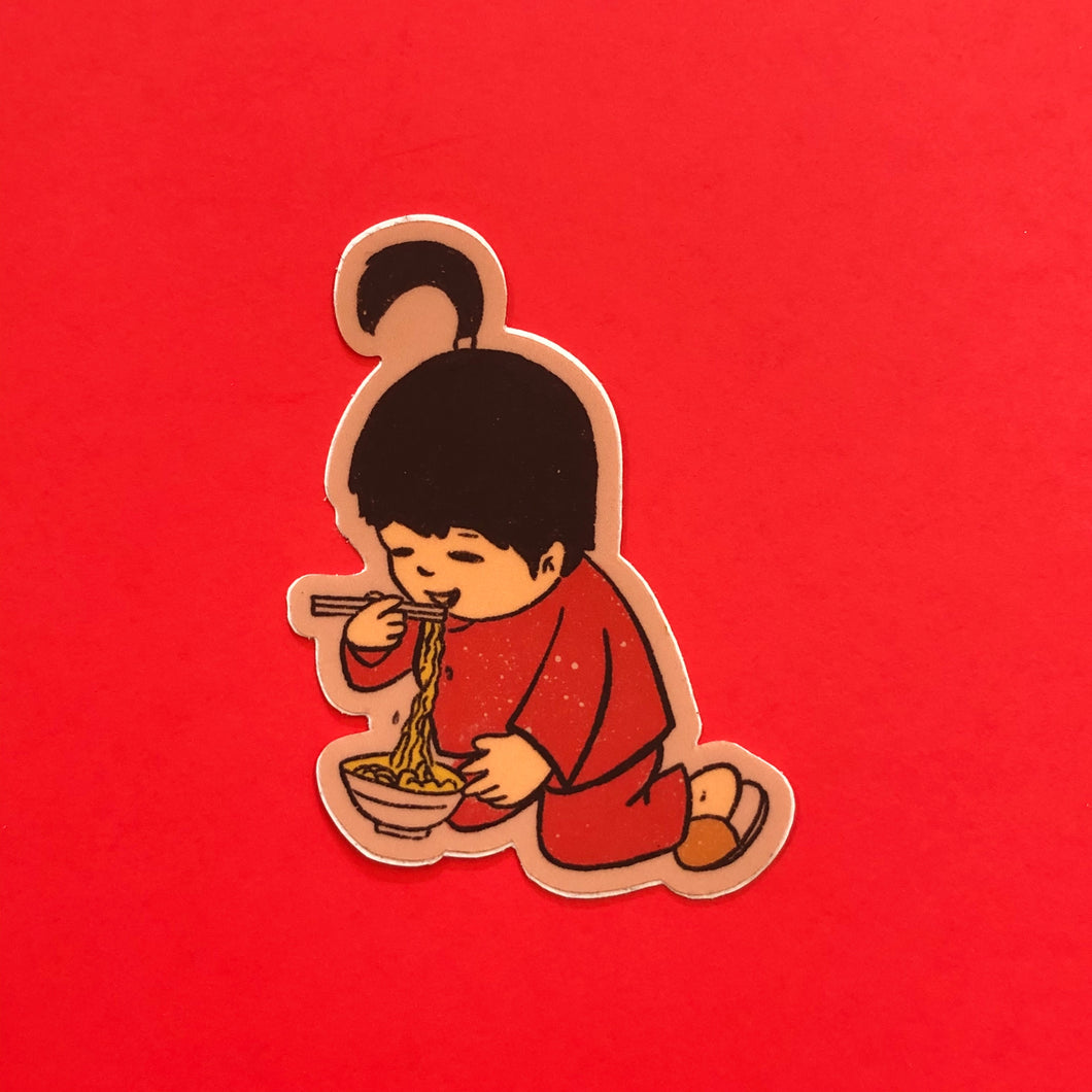 Girl Eating Noodles Sticker