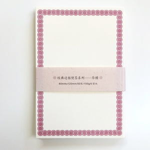 Classic Vintage Border Notes - B