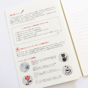 Happiness Letter Notepad