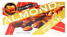 Load image into Gallery viewer, Glico Almond Peak Chocolates