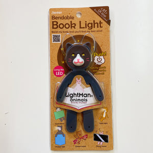 Cat Book Light
