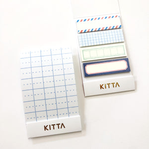 KITTA Washi Tape - Frame
