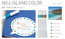Load image into Gallery viewer, Emott Fineliner Set of 5 - Island