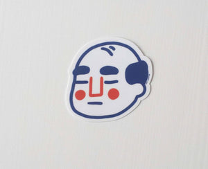 Old Man Sticker