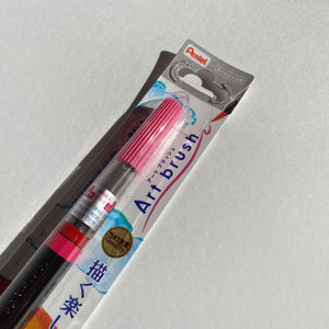 Pentel Aqueous Color Brush Pen - Pink