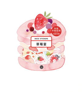 Sweet Series - Strawberry Cake Sticker Pack
